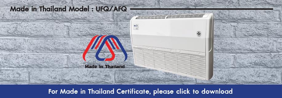 Made in thailand UFQ-02