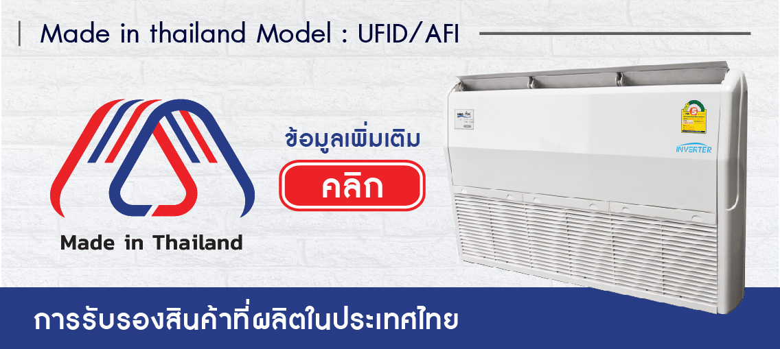 Made in thailand-02